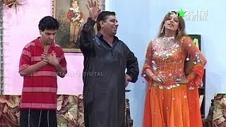 Nazim Mangay Teddy New Pakistani Stage Drama Trailer Full Comedy Funny Play | Pk Mast