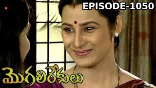 Episode 1050 | MogaliRekulu Telugu Daily Serial | Srikanth Entertainments | Loud Speaker