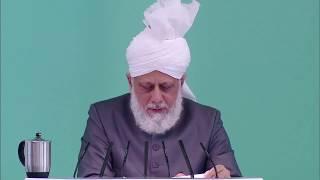 Friday Sermon: 31st May 2013 (Urdu)