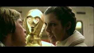 Люк и Лея