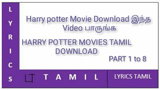 Harry potter movie (Tamil dubbed)// All parts link in description//download in 10 mins//watch online
