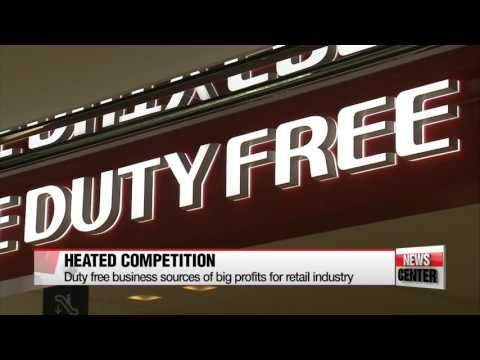 Korea′s customs agency to announce recipients of new duty free shop licenses on