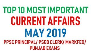 Punjab current affairs may 2019