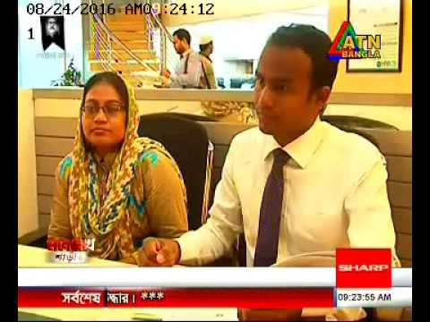 Business In Bangladesh at ATN Bangla ( 24 August 2016 )