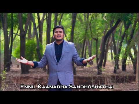 "Tamil Christian New Song 2018 ""Ummai Polla Yarum Illaiyae"" James Andrew"