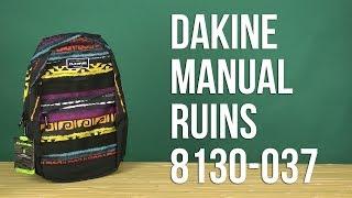 Розпакування Dakine Manual 20 л Ruins 8130-037_ruins