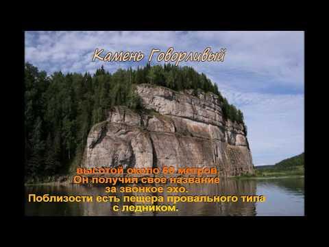 Российские просторы. Урал.  Река Вишера
