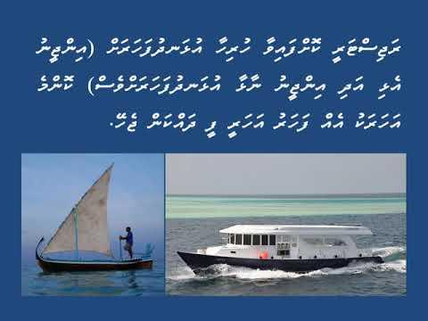 Local Vessel Registration in Maldives