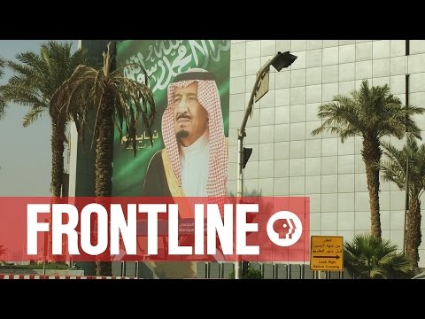 Recommendation: Saudi Arabia Uncovered