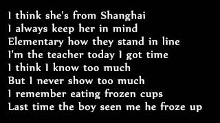 Iamsu! - Shang Hai (Lyrics)