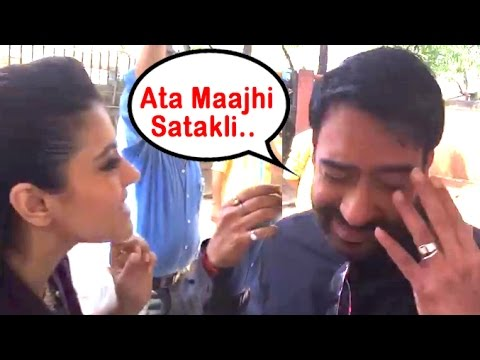 Kajol Tries To Teach Marathi To Ajay Devgan - His Reply Will Blow Your Mind