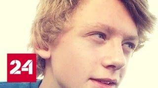 Смотреть видео В Крыму погиб член юношеской сборной России по биатлону Артемий Хасанкаев - Россия 24 онлайн