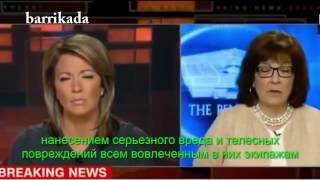 США не ожидали такого жесткого ответа от СУ 27 ВКС РФ