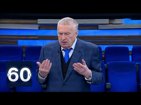 Жириновский предложил решение