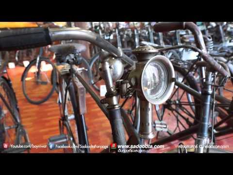 ใช้เทียนไขเป็นไฟหน้ารถ จักรยานโบราณ