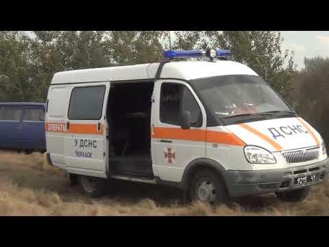 Рятувальники ліквідовують пожежу торфу у Ірдині