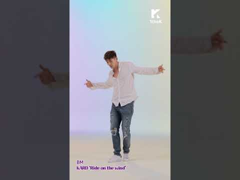 [1theK Dance Cover Contest] KARD(카드) _ BM(비엠 직캠ver)