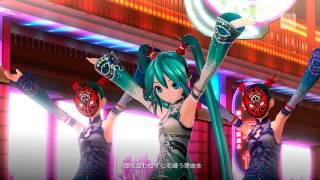『-Project DIVA F-』 - ワールズエンド・ダンスホール World's End Dancehall thumbnail
