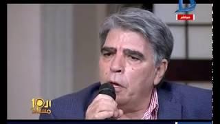 العاشرة مساء| محمود الجندى يغنى للحمار من الحان سيد درويش