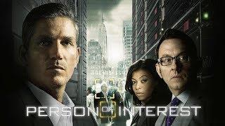Заставка к сериалу Подозреваемый / В поле зрения / Person of Interest Opening Credits