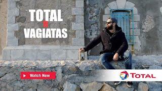 Στα Άκρα της Ελλάδας powered by Total Lubricants (Episode 1)