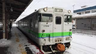 JR函館本線 滝川駅 岩見沢行き普通 JR Hakodate Main Line Takikawa Station (2020.1)