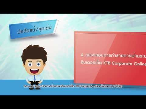 KTB LG Online