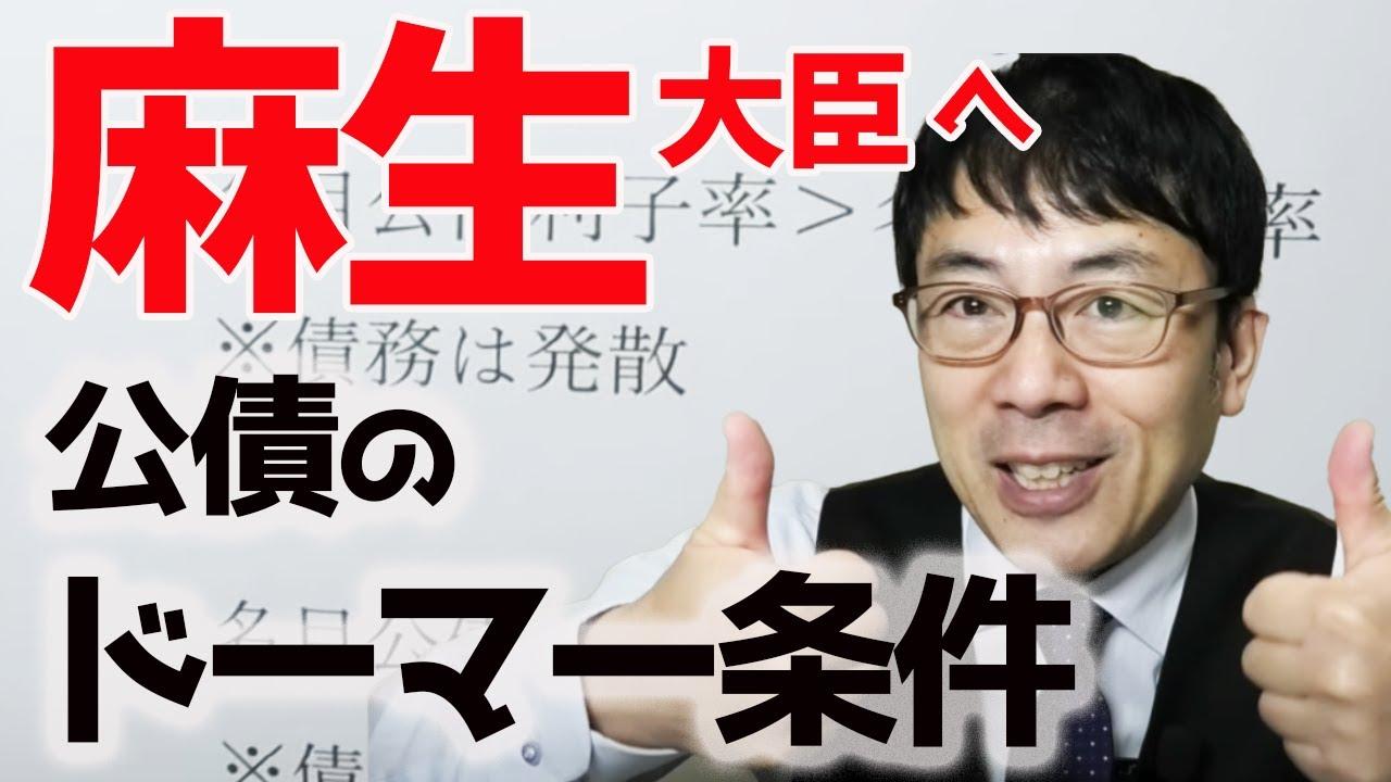 虎ノ門775 YouTube動画>10本 ->画像>11枚
