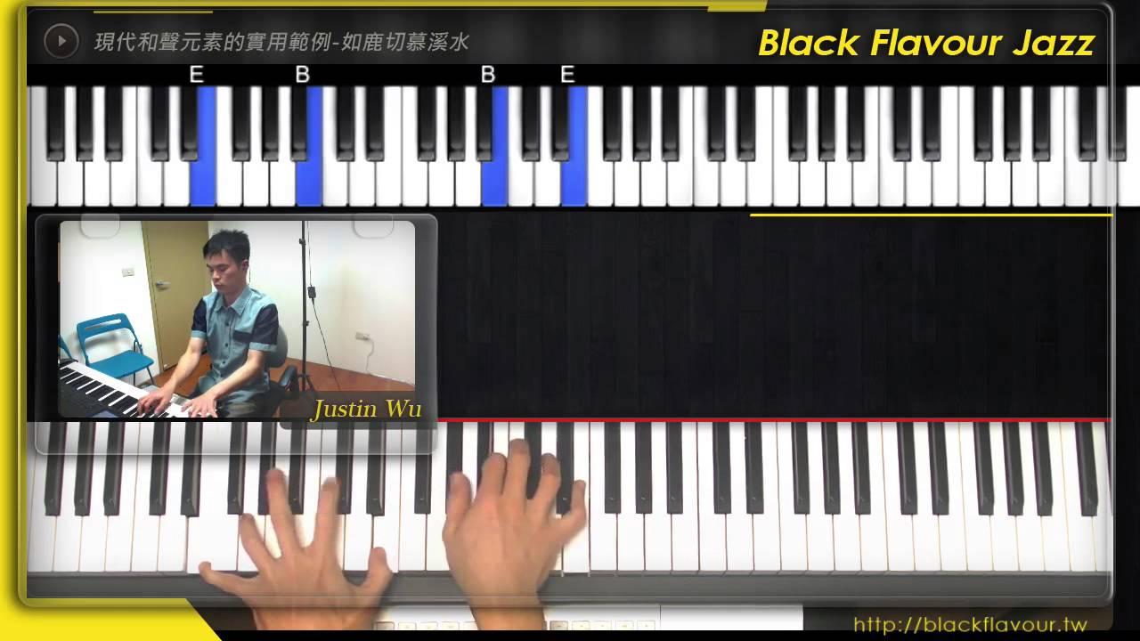 爵士鋼琴_現代和聲元素的實用範例_如鹿切慕溪水-預覽 - YouTube