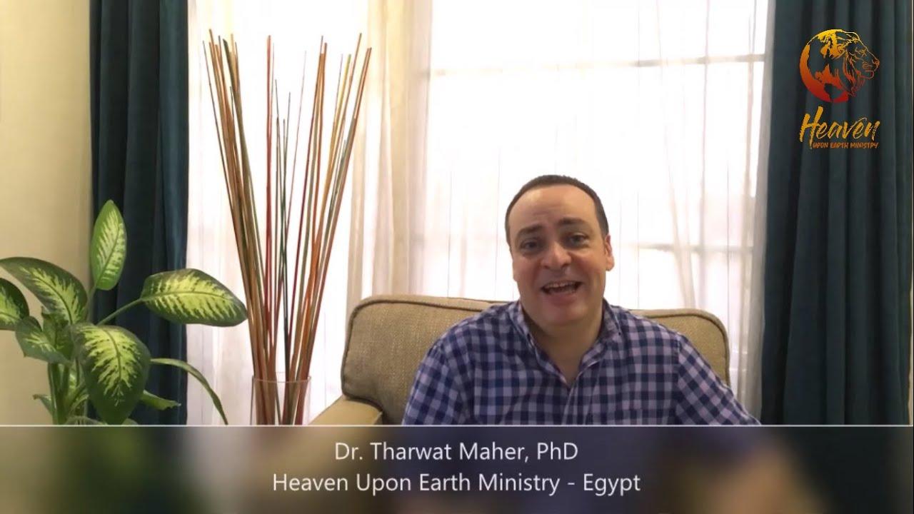 يَهطِل كالمطر تعليمي - عظة الأربعاء 24 يونيه 2020 - خدمة السماء على الأرض - مصر - د. ثروت ماهر