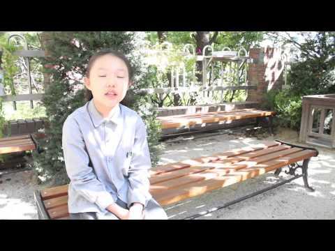 Uchon elementary School