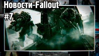 Системные требования Fallout 4 Fallout News 7 Новости Fallout 7