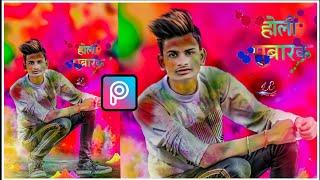 Holi Specil picsart editing tutorial - best happy holi special photo editing 2019