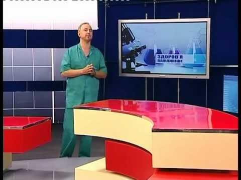 Днепропетровск Оксфорд Медикал ОТЗЫВЫ |Отзывы о врачах
