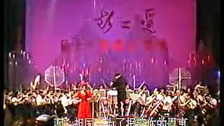 你所沒欣賞過的彭麗媛1990碩士畢業音樂會--中國第一夫人 thumbnail