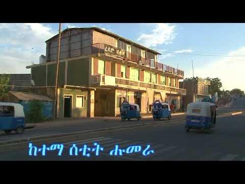 Humera city video