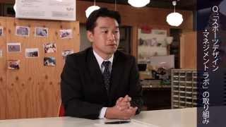 スペシャルインタビュー 慶應義塾大学 システムデザイン・マネジメント研究科 准教授 神武 直彦先生