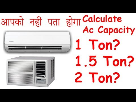 99% people Dont know How to calculate how much ton AC will