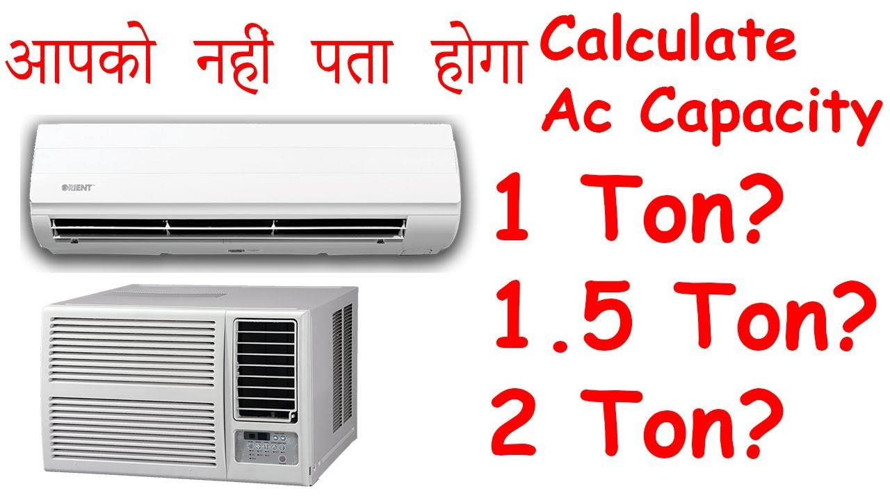99% people Dont know How to calculate how much ton AC will be suitable for  a room