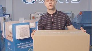 видео Влажность воздуха в квартире и устройства для ее поддержания