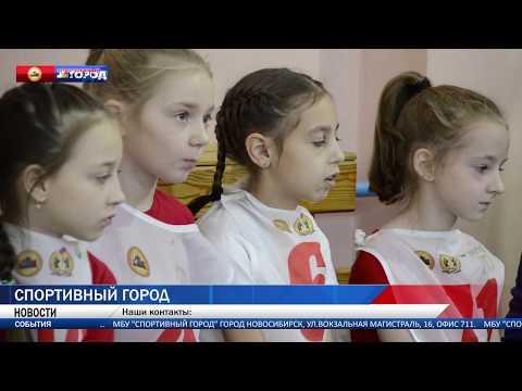 Фестиваль ГТО в Первомайском районе  Спортивный город