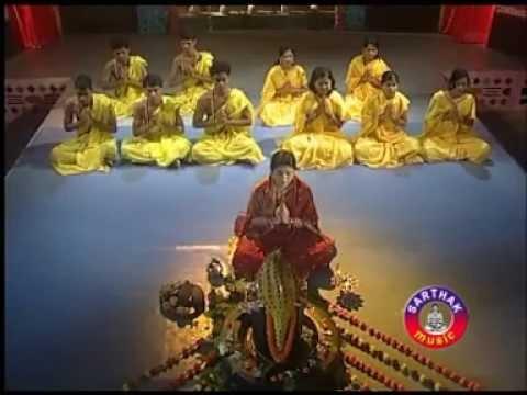 Shiva Panchakshari By Namita Agarwal