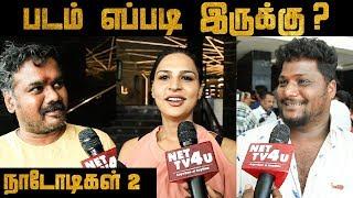Naadodigal 2 – Public Opinion | Sasikumar, Anjali, Athulya, Barani | P. Samuthirakani