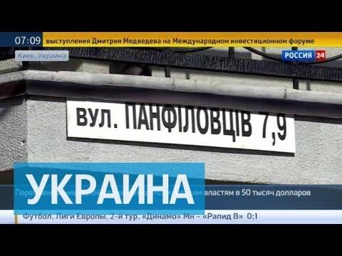 В Киеве переименуют все улицы и памятники, название которых связано с Москвой