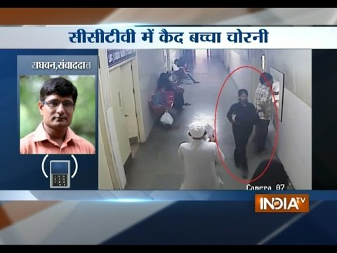 CCTV Footage: Newborn Baby Stolen from Hospital in Bangalore - India TV
