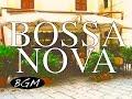 Jazz & Bossa Nova Background Music!Cafe Music!作業用や勉強用にも!オシャレな音楽でハッピーな時間を!