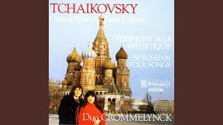 50 Russian Folksongs: XXIII. The Duckling was bathing in the Sea