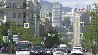 Сухая и безветренная погода установилась в ряде российских регионов.