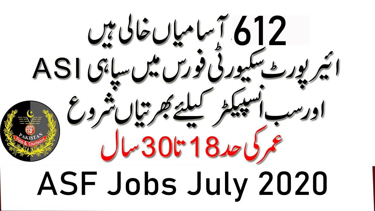 ASF Jobs July 2020 (612 Posts) ASI Jobs 2020 Advertisement, ASF Application - www.asf.gov.pk