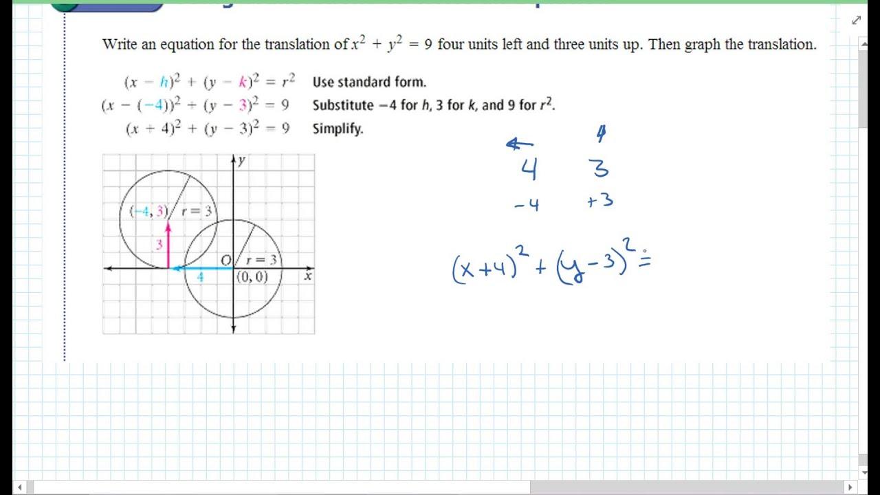 Algebra 2 10 3 circles youtube algebra 2 10 3 circles falaconquin